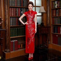 Hot Sale! Luxury and Elegant dress for women Slim Chinese Lo...