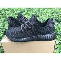 cool yezzy 350 boost pirate black Best Quality Authentic yee...