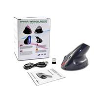 2017 Rechargebale Wireless Vertical Mouse Ergonomic 5 Button...