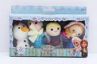 2014 high quality Frozen Finger Puppet Set of Four Stuffed T...