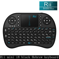 10pcs / lot DHL 2016 clavier sans fil rii i8 claviers Fly Air souris multi-média télécommande tactile Touchpad pour TV BOX Android Mini PC