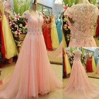 2015 Blush Pink Tulle Prom Quinceanera Dresses Romantic Shee...