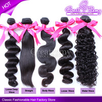 7A Brazilian Virgin Human Hair Weft Weave Body Wave More Tex...