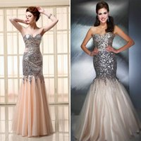 Luxury Crystals Beaded Blush Pink Tulle Mermaid Prom Evening...