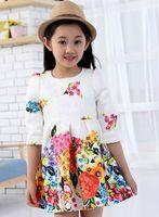 Girls Dress 2015 Summer Korean Kid' s Clothes Puff Half ...