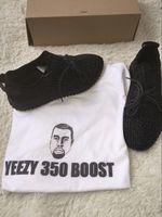 Yeezy 350 Boost Pirate Black + Yeezy T shirt, Yeezy Boost Tur...