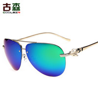 top fashion supper star style sunglasses protection optical ...