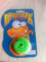 50Sets lot Mixed Russian Funny Toys Novel Wigly Twisty Magic...