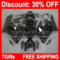 7gifts ALL Black Full Fairing Kit For HONDA CBR1000RR 04- 05 ...