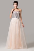 Grace Karin Long Tulle Princess Sequins Evening Dress Fairy ...