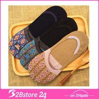 Vintage Palace Style Women Invisible Socks Pure Cotton Loafe...