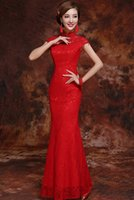 Lace Chinese Long Cheongsam Wedding dress for women Embroide...