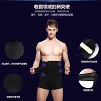 Новая мода мужчин для похудения пояса группа живота корсет талии тренер Cincher Тонкий профилировщик тела полезный инструмент