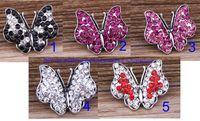 50pcs couleurs mélangées alliage de zinc cristal cristal papillon Noosa 20MM 5.5mm pression touche de gingembre snap snap morceaux Fermoirs bijoux Noosa K85653