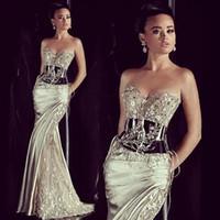 Рами Шаламоун Кружева Русалка Аппликация Вечерние платья Складки Милая шеи Sweep Поезд выпускного вечера платье