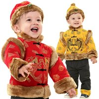 2014 New Arrivals Children Tang Suit Boys Chinese Traditiona...