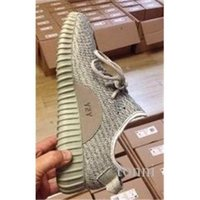 Athletic moonrock yeezy boost 350 Running Shoe, MOONROCK Wom...