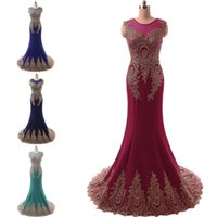 Inexpensive Prom Pageant Dresses with Arabic Luxury Gold App...
