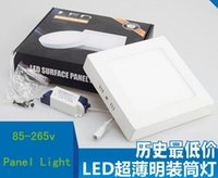 Free opening with the LED lamp thin round square 6w12w18w24w...