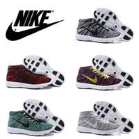 NIKE LUNAR FLYKNIT CHUKKA Running Shoes for Men Nike Lunar S...