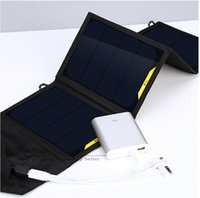 wholesale solar charger 16W High efficiency outdoor Folding ...