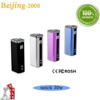 Authorized Original 2200mah OLED Screen MOD Battery 30W elea...