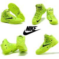 buy lebron james shoes online