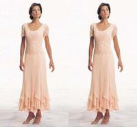 Современные 2015 Плюс Размер Матери Длина платья невесты с коротким рукавом Scoop шифон-Line Чай Оранжевый сшитое Вечерние платья вечернее платье