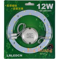AC850- 265V SMD5730 LED board circular light board 12W 15W 18...