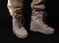 950 Duckboot Kanye West Unisex Men And Women 950 Sneakers Bo...