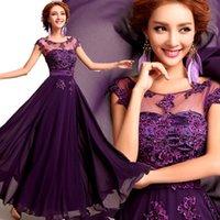 2017 New Fashion Chiffon Bridesmaids Dresses Appliques Beadi...