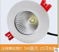 LED downlight COB downlight LED lamp Espistar hot spray of w...