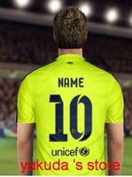 Thai Quality Customize Club 3rd Away Yellow 2014 2015 jersey...