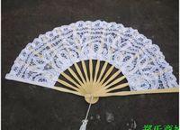 Best selling Lace Bridal' s hand fans wedding Fans 2015 ...