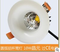 10W downlight The supply of COB LED downlight LED lamp manuf...