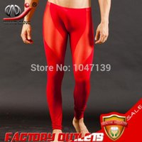 Silk Long Underwear Reviews | Silk Long Underwear Buying Guides on ...