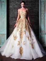 Hot 2016 New Evening Dresses Rami Kadi Sweetheart Golden App...