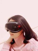 2016 New Eye Massage Device Eye Massage Instrument Eye Prote...