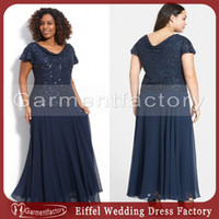 Plus size navy blue formal dress