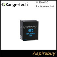 Clearance!Newest Kanger Nickel Ni200&0. 2ohm OCC Replacement ...