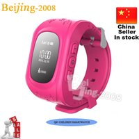 2015 Newest Q50 Emergency smart watch Children safety wearab...