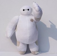 Big Hero 6 Baymax Robot Hands Moveable Stuffed Plush Animals...
