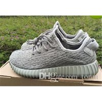 Sport moonrock yeezy boost 350 Running Shoe, MOONROCK Women ...
