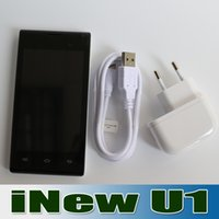 DHL free Inew U1 Cell Phones MTK6572 Dual Core Android 4. 4 S...