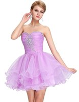 Grace Karin Strapless Voile Tulle Ball Gown Cocktail Bridesm...