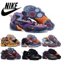 Nike Lebron 13 South Beach Galaxy vibe glow in the dark Mens...