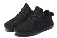 2016 Yeezy 350 Boost Low basketball shoes Yeezy Boost 350 mo...