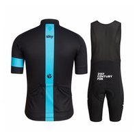 New Tour De France Sky Team Cycling Jerseys Quick Dry Bike W...