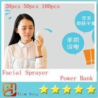 2015 NEW ARRIVAL Martube Facial Sprayer 5600mha Power Bank g...