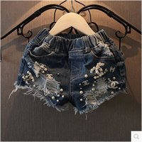 Summer Children Denim Shorts Korea Kids princess party CC de...